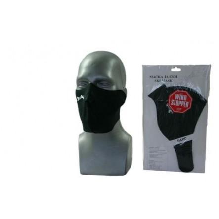 Masca de fata Bars Windstopper M 67 - 09