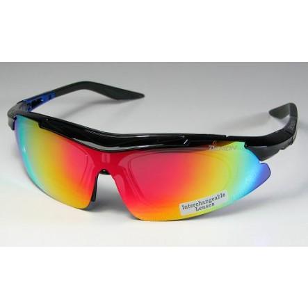 Ochelari sport cu lentile optice Demon ARIZONA BSRM
